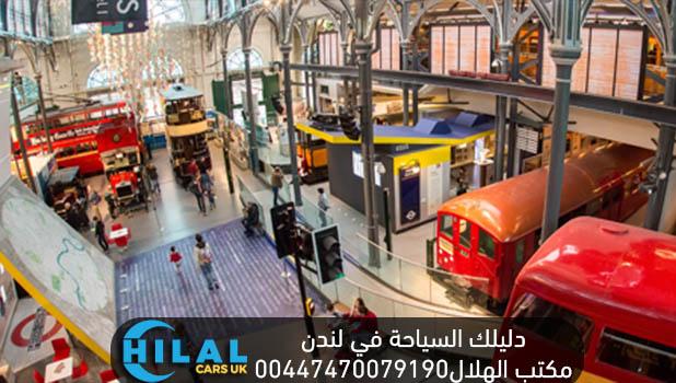 متحف مواصلات لندن Museum Transport London Garden Covent
