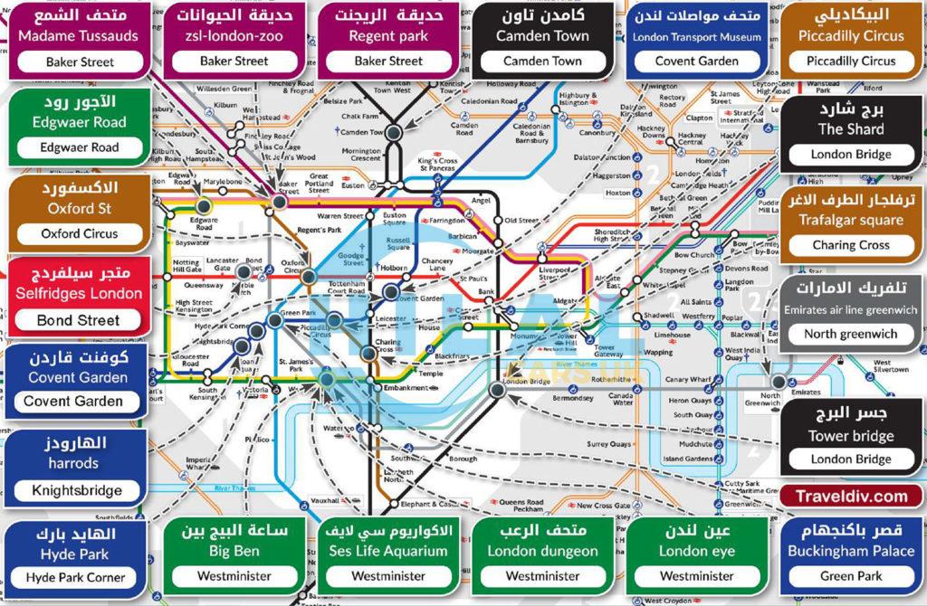 خريطة بريطانيا السياحية