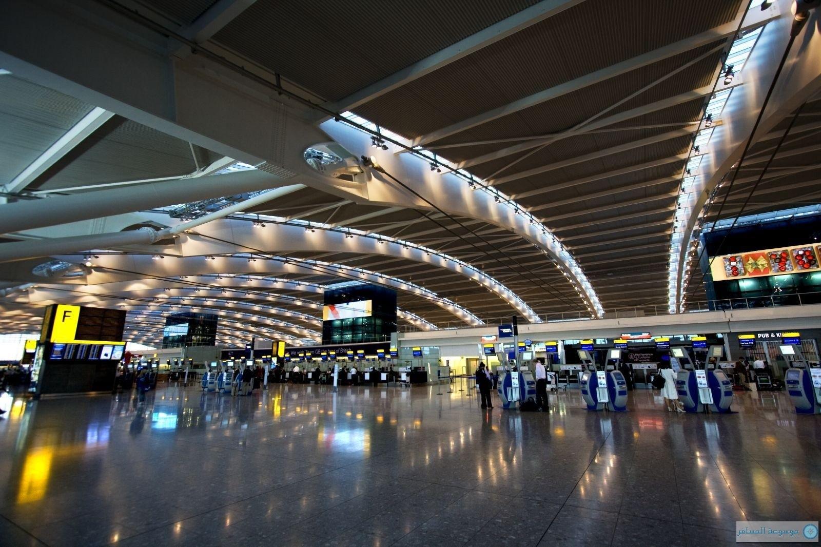استقبال المطارات في لندن